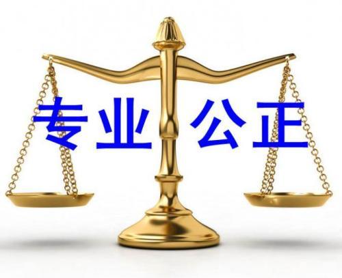 青岛城阳律师失密协议与竞业限制协议有何区别