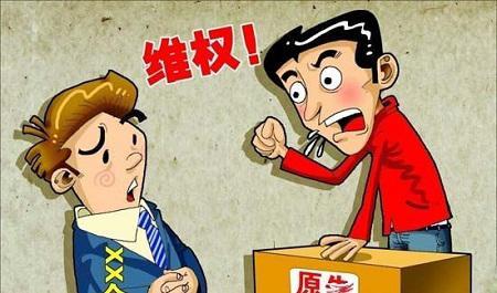 青岛律师在线咨询工作时间早退出车祸算不算是