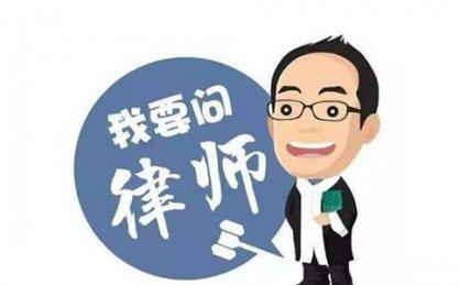 青岛律师网死亡赔偿金能否能够作为遗产分割?